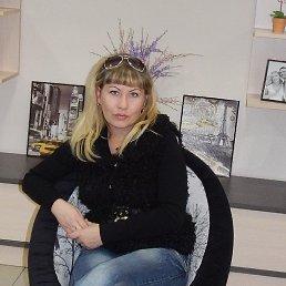 Валерия, 29 лет, Коркино