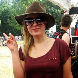 Masha, 29 лет, Маркс