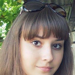 Александра, 25 лет, Александрия