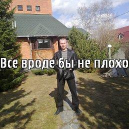 Руслан, 50 лет, Прилуки