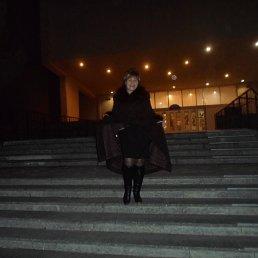 Наталья, , Каменское