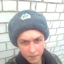 Олександр, 25 лет, Городок