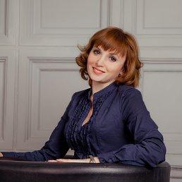 Татьяна, 36 лет, Верхний Услон