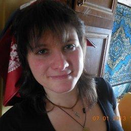Иринка, 29 лет, Урюпинск