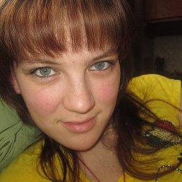 Татьяна, 27 лет, Очер
