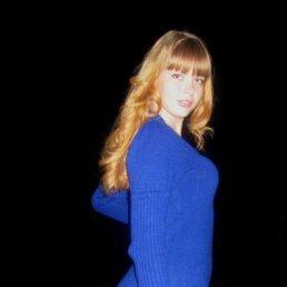 Диана, 26 лет, Ковылкино