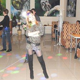 оксана, 36 лет, Чебоксары