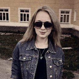 Людочка, 24 года, Миньяр