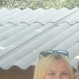 Инна, 27 лет, Володарка