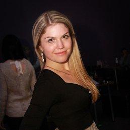 Алина, 28 лет, Авдеевка