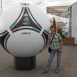 Дмитрий, 28 лет, Суровикино