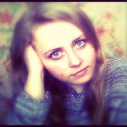 Ксенія, 28 лет, Камень-Каширский