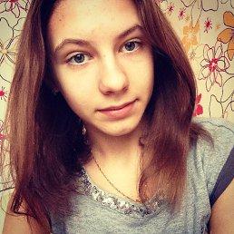 Алина, 20 лет, Азов