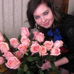 Ксения Александровна, 32 года, Ясный
