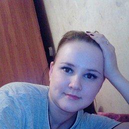 Гибадуллина, Пермь, 36 лет