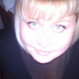 Юлия, 36 лет, Макеевка
