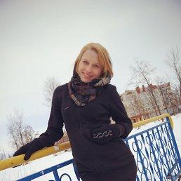 Лера, 23 года, Цивильск