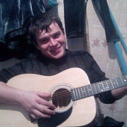 иван, 28 лет, Брянск-4
