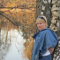 Светлана, 47 лет, Щербинка
