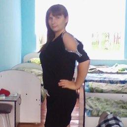 Машулька, 26 лет, Канаш