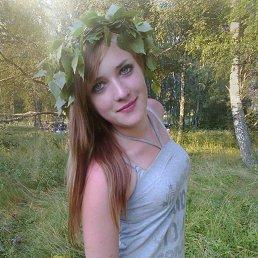 мария, 23 года, Мценск
