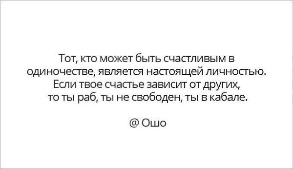 Думай и Богатей - 26 июля 2014 в 23:15