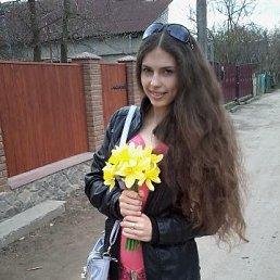 Настя, 20 лет, Фастов