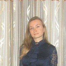 Танюша, 28 лет, Авдеевка