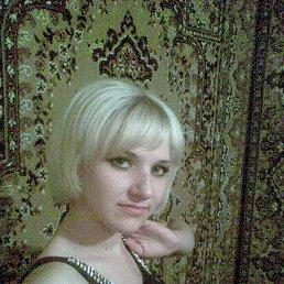Екатерина, 29 лет, Корсунь-Шевченковский