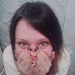Юлия, 32 года, Лиманское