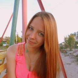 Наталья Боровик, 23 года, Бреды