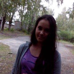 Альбина, 20 лет, Нижний Новгород