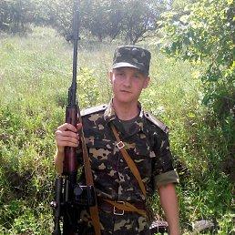 Юрий, 24 года, Новомосковск