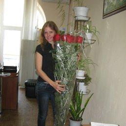 Карина Зубарева, 33 года, Москва