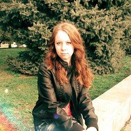 Януська, 25 лет, Михайловск