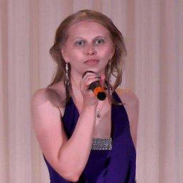 Вероника, 29 лет, Ялуторовск