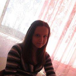 Олеся, 20 лет, Калач-на-Дону