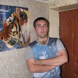 Юрий, 30 лет, Артемовск