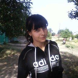 Дашуня, 21 год, Волчанск