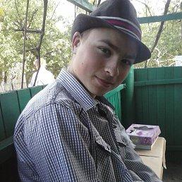 Сергей, 20 лет, Ульяновка
