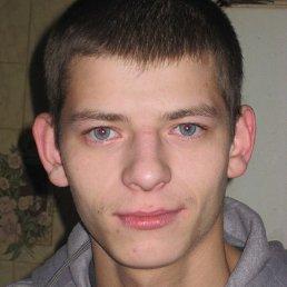 Михаил, 22 года, Дрезна