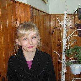 Аліна, 16 лет, Малин