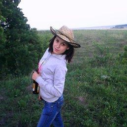 Анечка, 25 лет, Канаш