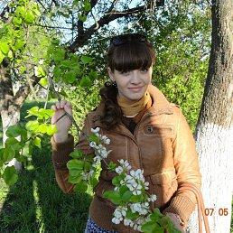 Альбина, 29 лет, Грязи