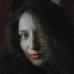 Алина, 28 лет, Коростышев