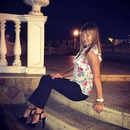 Кристина, Астрахань, 30 лет