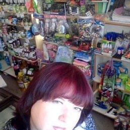 Людмила, 32 года, Поярково