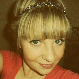 Настя, 24 года, Туринск