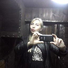 Алёна, 33 года, Смела