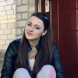 Алина Базарова, 25 лет, Верхнеднепровск